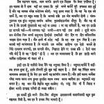 Pandav-puran Athva Jain Mahabahrat by घनश्यामदास - Ghanshyamdas