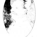 Purv Madhyakalin Bharat by रामसिंह - Ramsingh