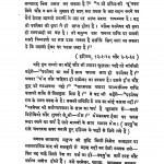 Satyagrha-mimansa by रंगनाथ दिवाकर - Rangnath Diwakarराजेन्द्र प्रसाद - Rajendra Prasad