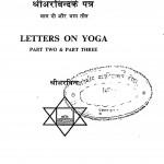 Shri Arvindke Patra Bhag 2 Bhag 3 by श्री अरविन्द - Shri Arvind