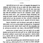 Shri Moksh Marg Prakashan by टोडरमल - Todarmal