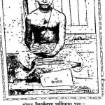 Shri Pravachansar Tika Khand-ii by ब्रह्मचारी शीतल प्रसाद - Brahmachari Shital Prasad