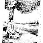 Shriramcharitmans sachitra satik mota Taip by गोस्वामी तुलसीदास - Goswami Tulsidas