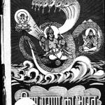 Vishnu Puran Ka Bharat by डॉ. सर्वानन्द पाठक - Dr. Sarvanand Pathak