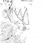 Adarsh Patni by श्री रामनारायण 'यदवेन्दू ' - Shri Ram Narayan 'Yadwendu'