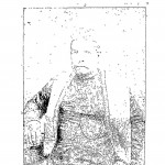 Bharat Braman Part-i by साधु चरण प्रसाद - Sadhu Charan Prasad