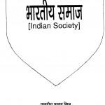 Bhartiya Samaj by जगदीश प्रसाद मिश्र - Jagdish prasad mishraसुधा मिश्रा - Sudha mishraa