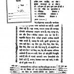 Kalyan  by चिम्मनलाल गोस्वामी - Chimmanlal Goswamiहनुमान प्रसाद - Hanuman Prasad
