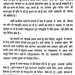 Kamayani Me Sabad Shakti Chamtkar by डॉ० विमल कुमार जैन - Dr. Vimal Kumar Jain
