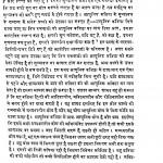 Kavita Aur Kavita by डॉ. इन्द्रनाथ मदान - Dr. Indranath Madan