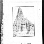 Pracheen Chinh by महावीर प्रसाद द्विवेदी - Mahavir Prasad Dwivedi