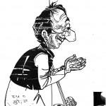 Rag Khtrag by सुरेन्द्र वर्मा - Surendra Verma