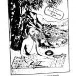 Ramcharitmanas by गोस्वामी तुलसीदास - Gosvami Tulaseedas