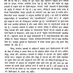 Rangnathan Ramayan by भुवनेश्वरनाथ मिश्र (माधव) - Bhuvaneshvarnath Mishra (Madhav)