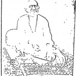 Bhairvopdesh by मोतीलाल जी महाराज - Motilal Ji Maharaj