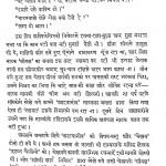 Chekhav : Jeevan Aur Darshan by राजेन्द्र यादव - Rajendra Yadav