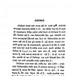 Gandhi Ji by महादेव देसाई - Mahadev Desai