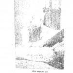 Vishwa Itihas Ki Jhalak Khand - 1 by पंडित जवाहरलाल नेहरू -Pt. Javaharlal Neharu