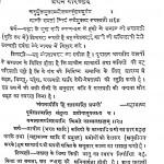 Hindi Kavyadarsh by इन्द्र विद्यावाचस्पति - Indra Vidyavanchspatiडॉ. नगेन्द्र - Dr.Nagendraरणवीर सिंह - Ranveer Singh