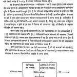 Hindi-anushilan by धीरेन्द्र वर्मा - Dheerendra Verma