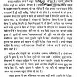 Sanskrit-sahitya Ka Itihas by ओमप्रकाश - Om Prakash