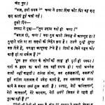 Sindhi Ki Shreshth Kahaniyan by क्षेमचन्द्र सुमन - Kshemchandra Suman