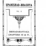 Upnishad-bhasha (vol-vi) by श्री शंकराचार्य - Shri Shankaracharya