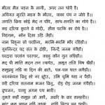 Dariya Kahe Sabad Nirvana by आचार्य श्री रजनीश ( ओशो ) - Acharya Shri Rajneesh (OSHO)