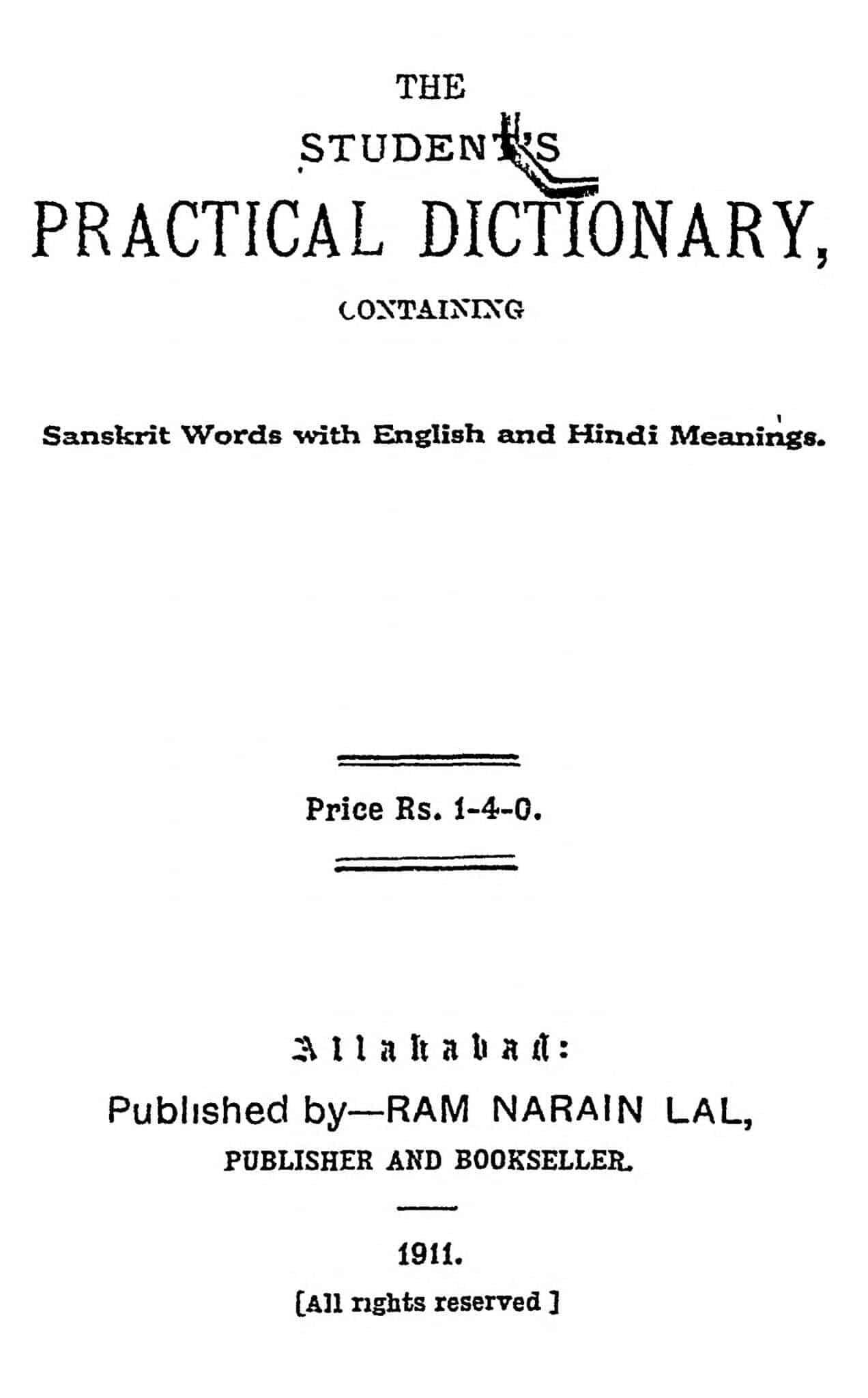 संस्कृत हिंदी शब्दकोष   The Students Sanskrit