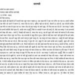 Varanasi by आचार्य श्री रजनीश ( ओशो ) - Acharya Shri Rajneesh (OSHO)