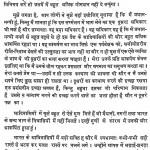 Aadivashi by पंडित जवाहरलाल नेहरू -Pt. Javaharlal Neharu