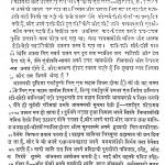 Bayalis by प्रताप नारायण श्रीवास्तव - Pratap Narayan Shrivastav