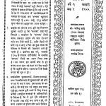 Kalpana 1 by आर्येन्द्र शर्मा - Aaryendra Sharma