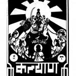 Kalyan Nari Ank by अज्ञात - Unknown