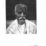 Mahamana by रामबालक शास्त्री - Rambalak Shastri