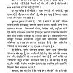 Naye Rang Naye Dhang by लक्ष्मीचन्द्र जैन - Laxmichandra jain