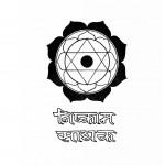 Nishkam Sadhak  by यशपाल जैन - Yashpal Jain