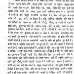 Saboon Saaji by अज्ञात - Unknown