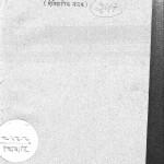 Hirol by शिव प्रसाद - Shiv Prasad
