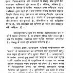 Ayardsa by मुनि श्री कन्हैयालालजी - Muni Shree Kanhaiyalalji