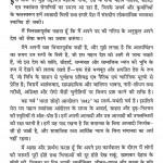 Rashtriya Ghatnaye by रविशंकर शुक्ल - Ravishankar Shukl