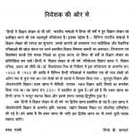 100 YEARS OF SCIENCE WRITING IN HINDIVIGYAN PRASAR by डॉ शिवगोपाल मिश्र - Dr. Shiv Gopal Mishraपुस्तक समूह - Pustak Samuh