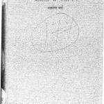 Aateet Ke Chalchitra by महादेवी वर्मा - Mahadevi Verma