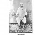 Aetihasik Jain Kavya Sangrah by शंकरदान जी नाहटा -Shankardan Ji Nahta