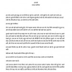 APATNI by पुस्तक समूह - Pustak Samuhममता कालिया - Mamta Kalia