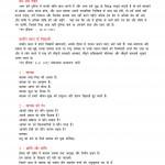 Baldarshan by अरविन्द गुप्ता - Arvind Guptaगिजुभाई बधेका - Gijubhai Badheka