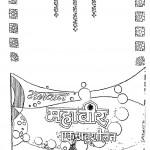 Bhagwan Mahavir Ek Anushilan by देवेन्द्र मुनि शास्त्री - Devendra Muni Shastri