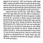 Bharat Savitri (Aadi Parv Se Virat Parv Tak) by वासुदेवशरण-Vasudevsharan