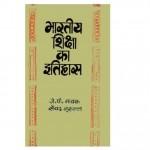 BHARTIYA SHIKSHA KA ITIHAS by जे० पी० नाइक - J. P. NAIKपुस्तक समूह - Pustak Samuhसैयद नुरुल्ला - SAIYAD NURULLA