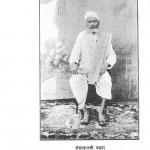 Etihasik Jain Kavya Sangrah by शंकरदान जी नाहटा -Shankardan Ji Nahta